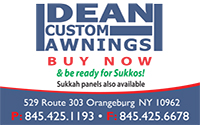 dean awnings cover box copy